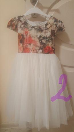 Рокля, рокли за принцеси