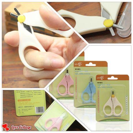 Ножницы для младенцев