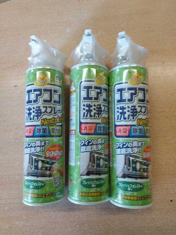 Японски антибактериален спрей за климатици