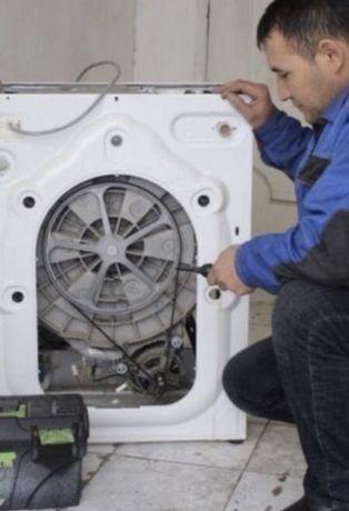 Ремонт Газовых котлов колонок Стиральных машин водонагреватель аристон