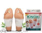 Оригинални детокс detox Kinoki комплект от 10 детоксикиращи пластира