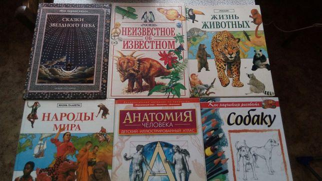 Продам книги А 4 по 990 т.