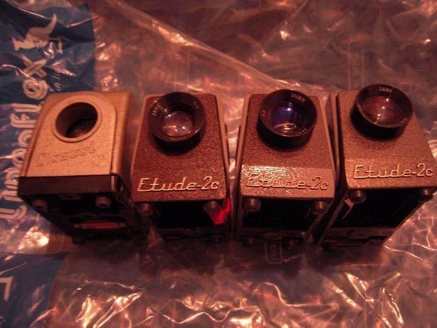 Vand aparate pentru diapozitive Etude 2C