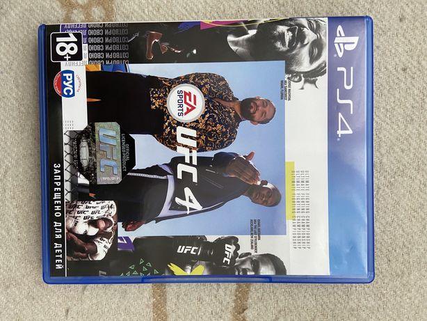 UFC для Playstation 4