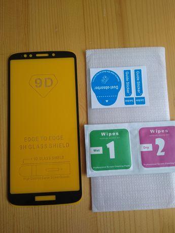 Стъклен протектор за Motorola Е5 Plus
