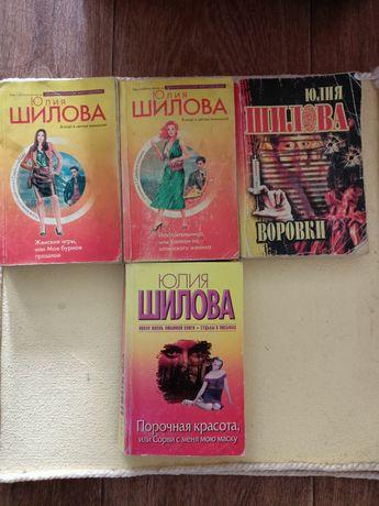 Продам книги Шилова