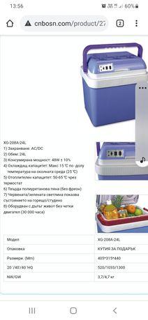 НОВО!!! Електрическа Хладилна Чанта XG-208A-24L. 12v.-220-240v.