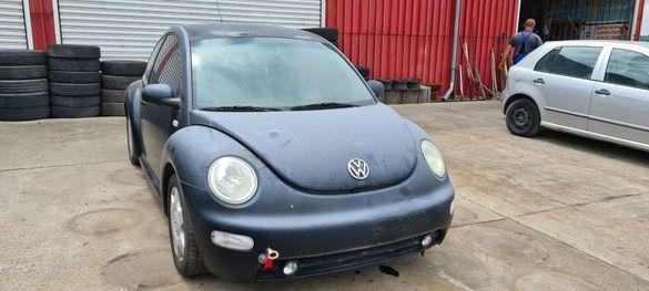 Volkswagen Beetle 1.9 tdi на части