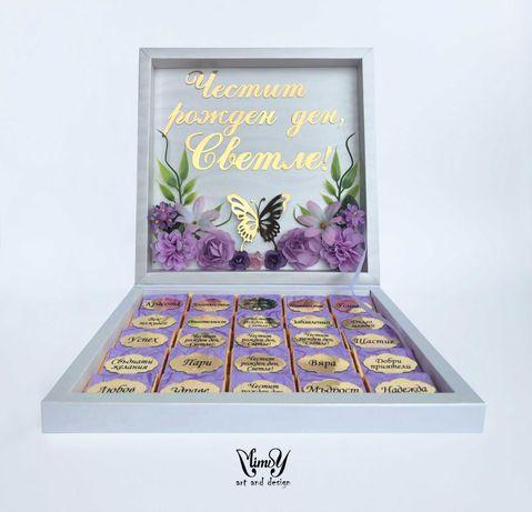 Луксозна кутия с персонализирани бонбони