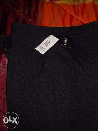 pantalon office negru