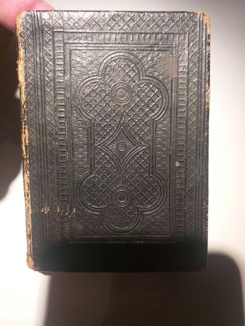 Антикварна библия 1868 г. Новия завет Латински