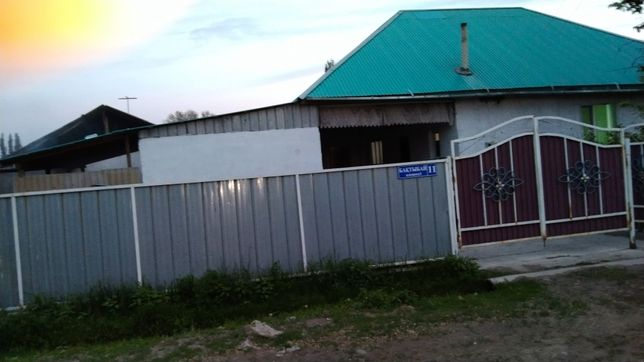 Үй дом недвижимое