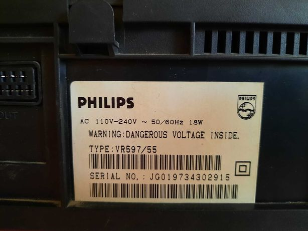 Видеомагнитофон Philips vr597