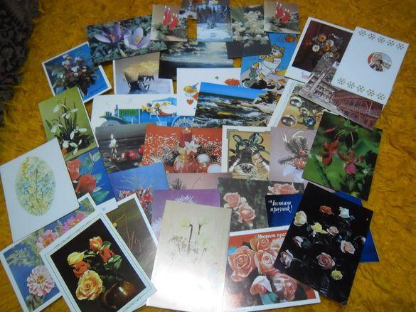 Български картички