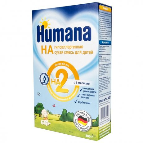 Продам молоко Humana 2