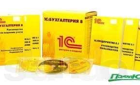 Бухучет Курсы Алматы
