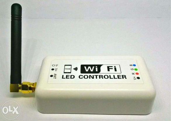 Wifi контролер за RGB LED светодиодна лента , РГБ Ленти контролери