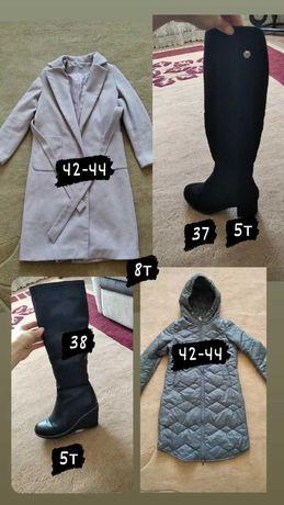 Продам вещи, куртки зимние осенние 44 и 46 р, не дорого, обувь новая