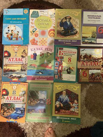 Атласы, чертежы и книги