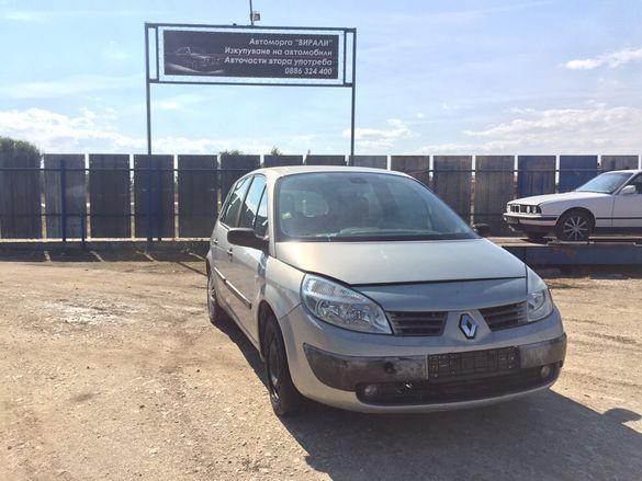 Renault Scenic 1.9dCi 120к.с на части