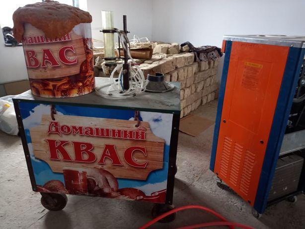 Квас аппарат  мороженое аппарат