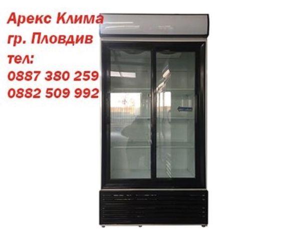 Хладилна витрина 850 лв
