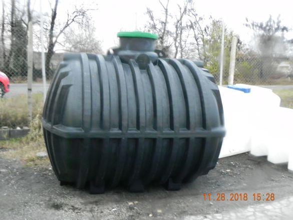 5т. Септична яма/Подземен резервоар! Безплатна доставка в България!
