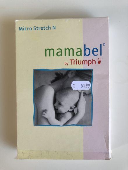 Сутиен за бременни на Triumph