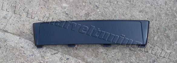 Капак за преден номер за Ауди А3 8П ( Audi A3 8P )