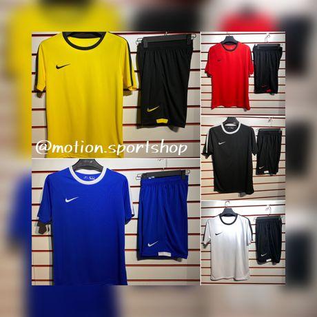 Футбольная форма на команду Nike в Алматы