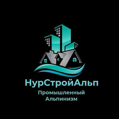 Бригада промышленных альпинистов 24/7