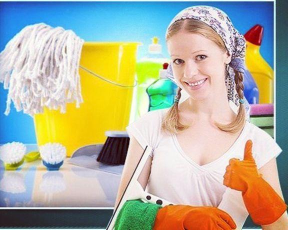 Клининг уборка квартир, домов и офисов!
