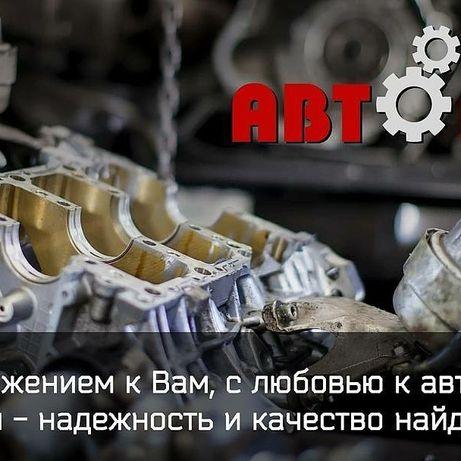 Ремонт двиготеля, МКПП, ремонт ходовой частей. Авто электрик.