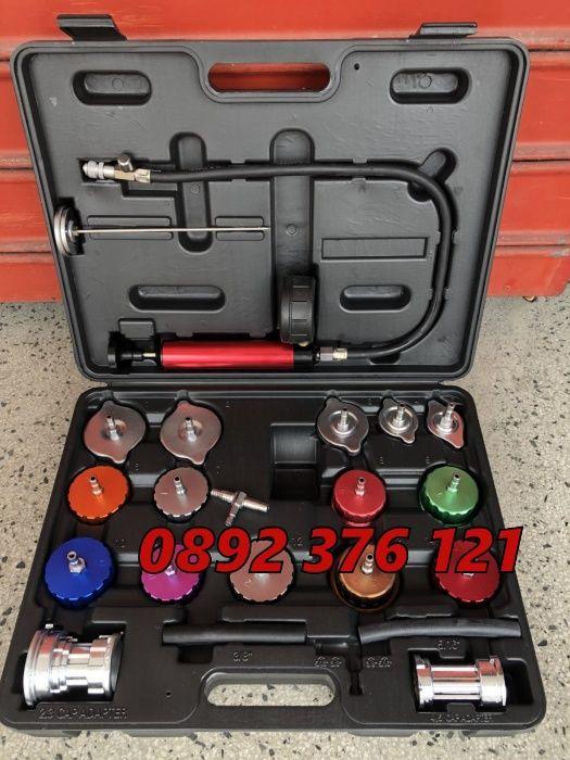 28ч Комплект за измерване налягането в радиатора и охлаждащата с-ма