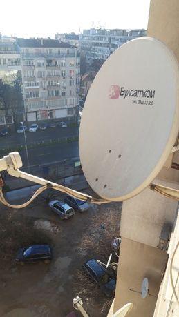 Сателитна антена 65 х 60 см. със стойка и LNB за два приемника
