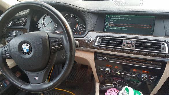BMW обновяване на навигация карти