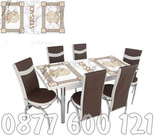 319лв!! Кухненска маса с 6 стола