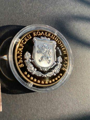 Монета златна,чудесен подарък за различни поводи