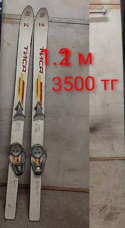 Горные лыжи детские 1.2 м