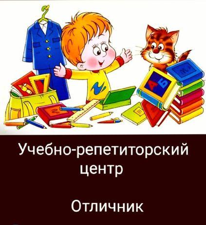 Ведется набор детей на подготовку к школе