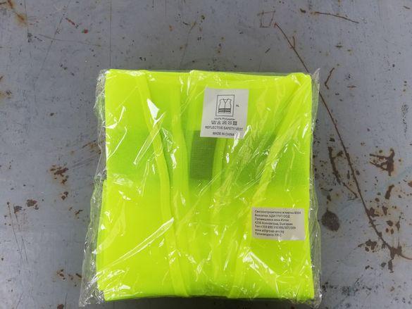 Светлоотразителна жилетка XL