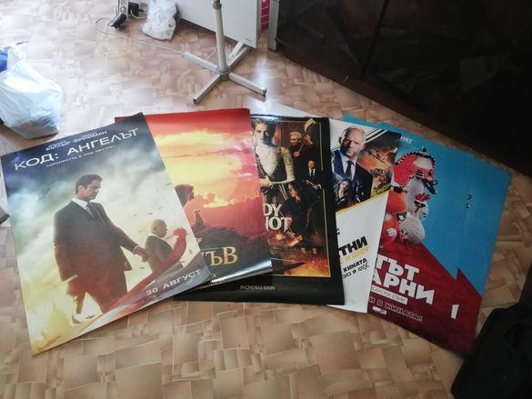 НАМАЛЕНИЕ Плакати на нови филми (Юли и Август 2019) Част 1