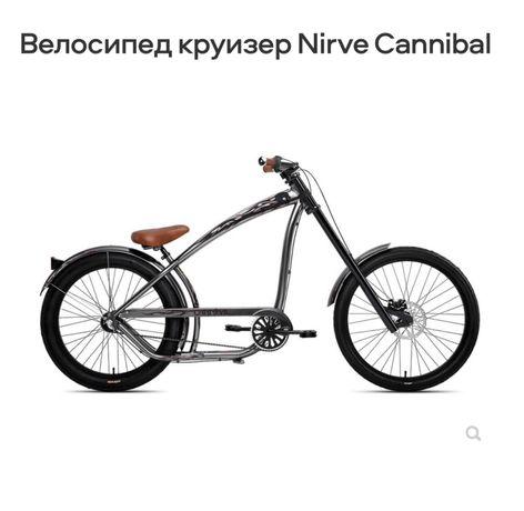 Электровелосипед NIRVE CANINAL