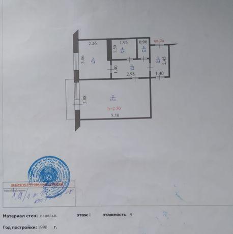 Продам 1 комнатную квартиру,Севоро восток 2 дом 23