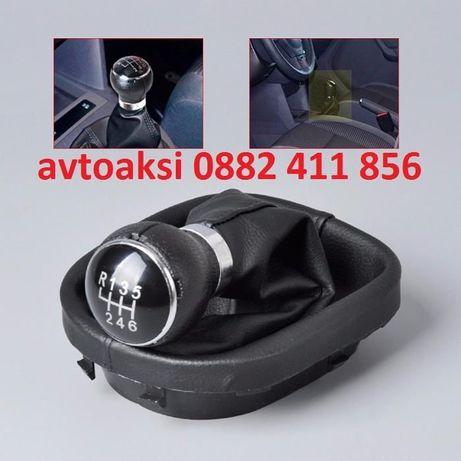 Топка за ск.лост + маншон VW TOURAN.CADDY II 2004-2010г