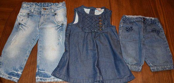 Лот от дънки, рокля и къси панталонки Zara за 15 лева