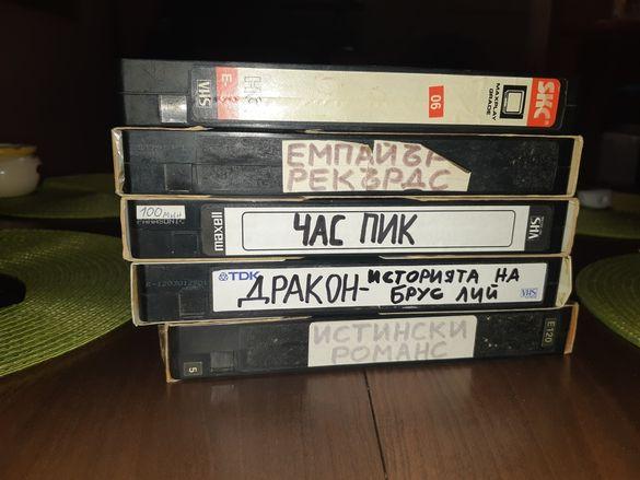 Видеокасети