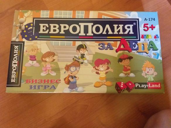 Детска игра -Европолия