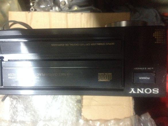 SONY CDP-670 CD Player