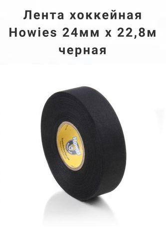 Продам хоккейные аксессуары